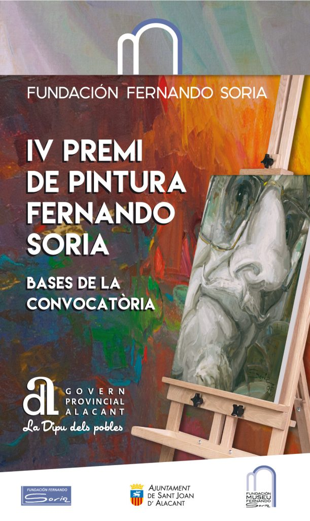 IV premio Fernando Soria
